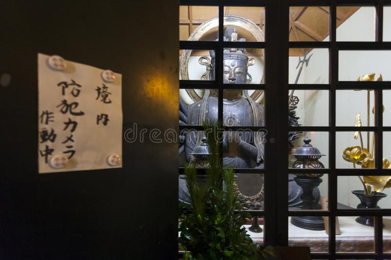 Japan - Kyoto - Yasaka temple cerebration. During the new years day japaneese make some propitious ritual for luck and wellness royalty free stock photos