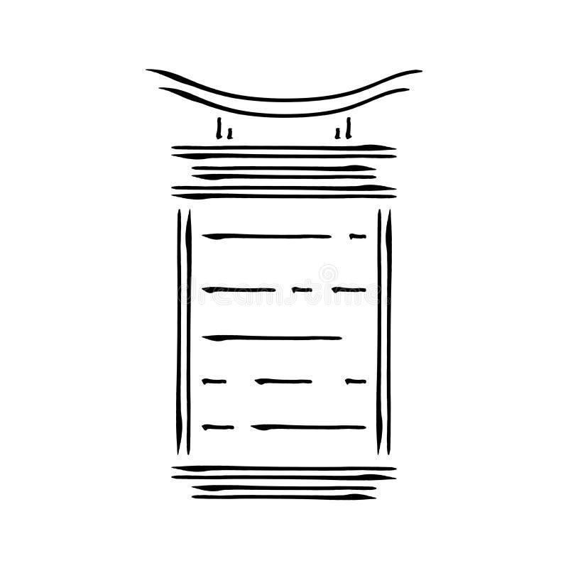 Japan landmark - temple, shrine, castle, pagoda, gate lamp vector illustration simplified travel icon. Chinese, asian royalty free illustration