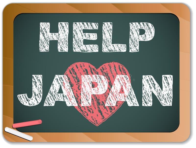 Japan Love on Blackboard. Earthquake and Tsunami stock images
