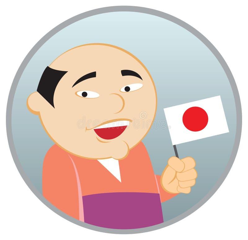 japan man royaltyfri illustrationer