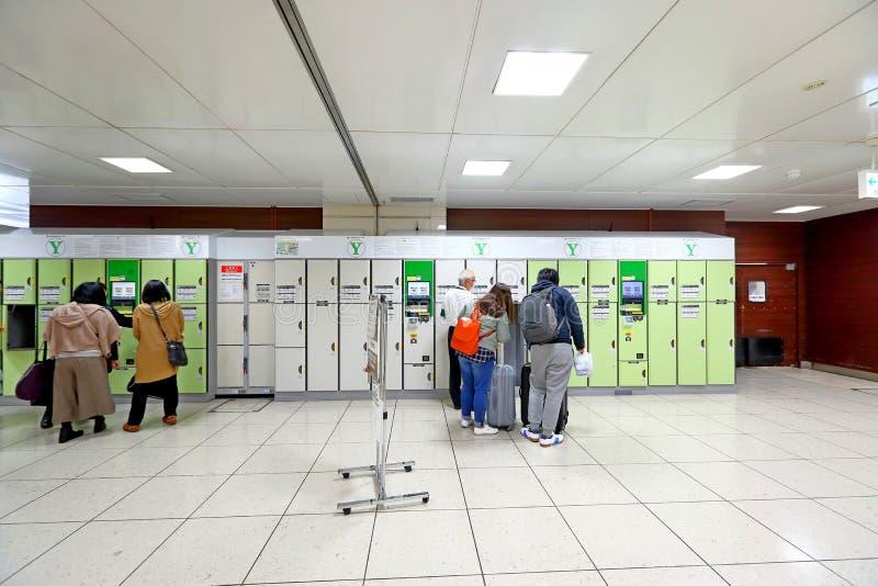 Japan: Muntstuk in werking gestelde kasten stock foto