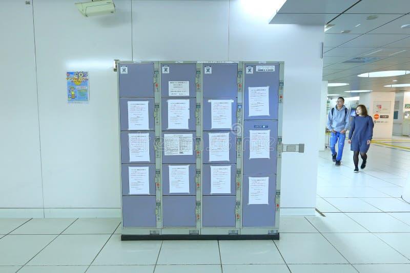 Japan: Muntstuk in werking gestelde kasten stock afbeelding