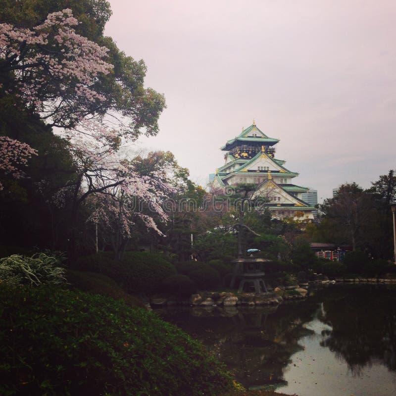 Japan Nagoya stock fotografie