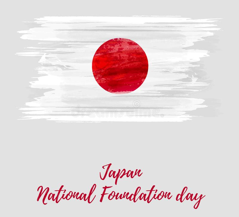 Japan nationell fundamentdag royaltyfri illustrationer
