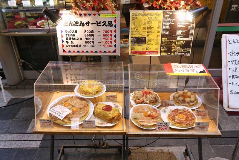 Japan plastic food stock photo