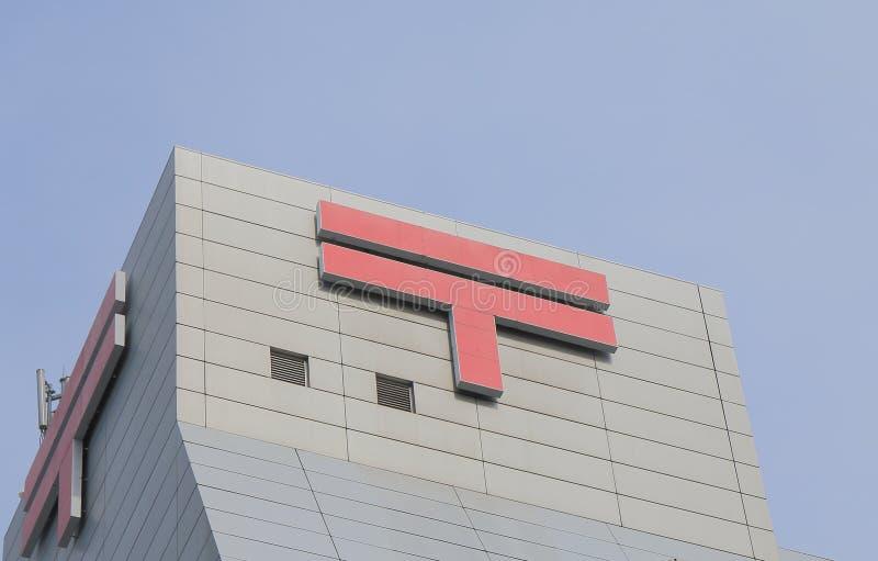 Japan-Post lizenzfreies stockbild