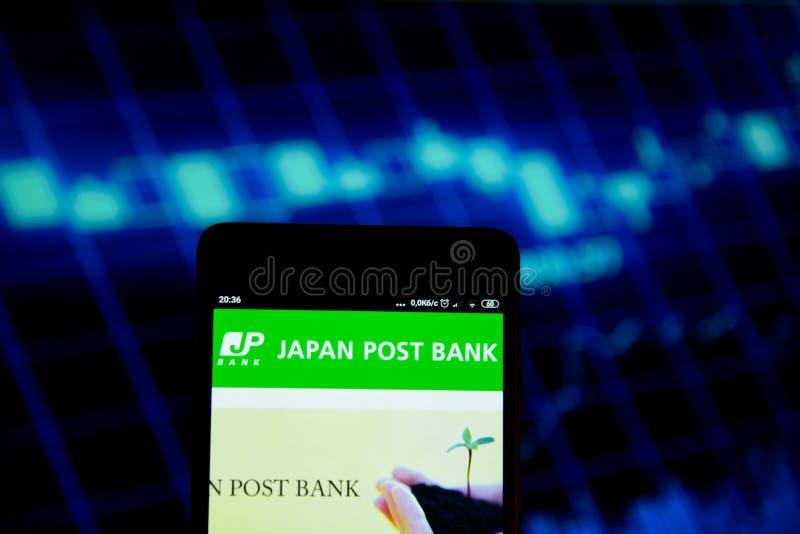 Japan Post banklogo på smartphonen royaltyfria foton