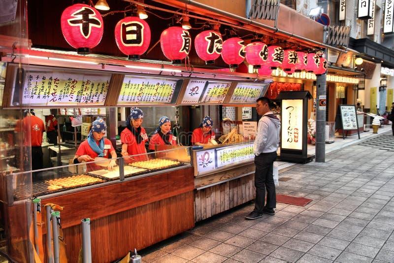 Japan restaurang arkivfoton