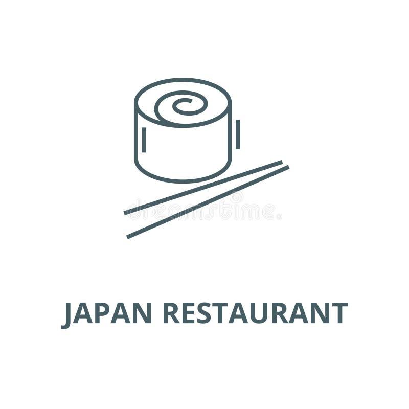 Japan restaurant, sushi roll vector line icon, linear concept, outline sign, symbol vector illustration