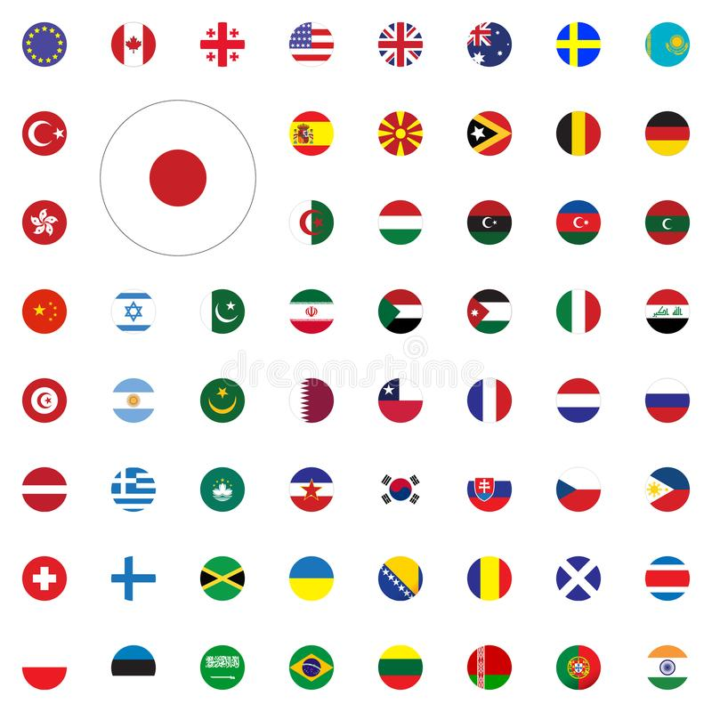 Japan round flag icon. Round World Flags Vector illustration Icons Set. stock illustration