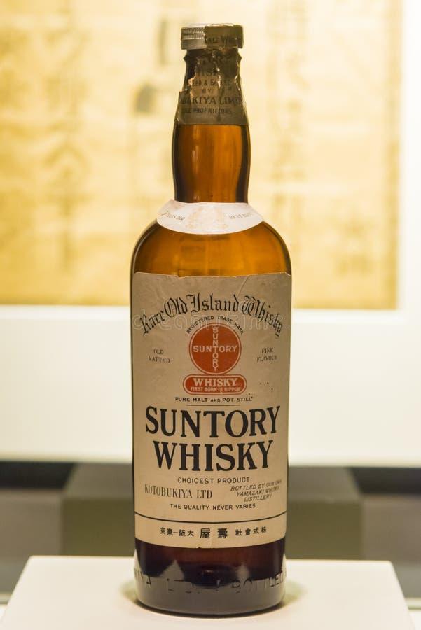 Japan`s first whisky Suntory Shirofuda stock images