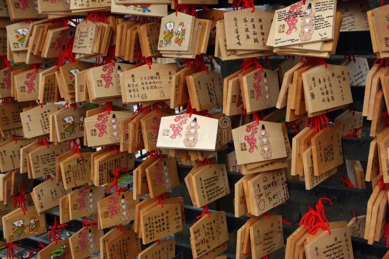 Japan som önskar plattor Ema arkivfoton