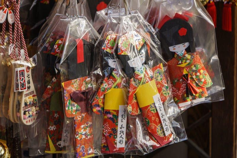 Japan souvenir. Different style of keychain souvenir. This picture was taken in shopping street Asakusa, temple Senso-ji in Asakusa, Tokyo, Japan. Photo taken on stock photo