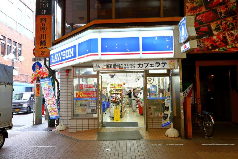 Japan: Straatmening, gemakopslag stock fotografie