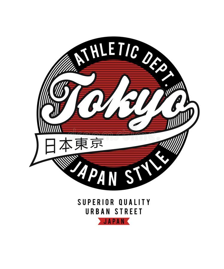 Japan Style design tshirt graphic. Japan Style typography design tshirt graphic, vector image royalty free illustration