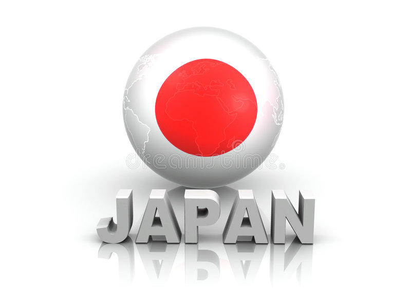 japan symbol royaltyfri illustrationer