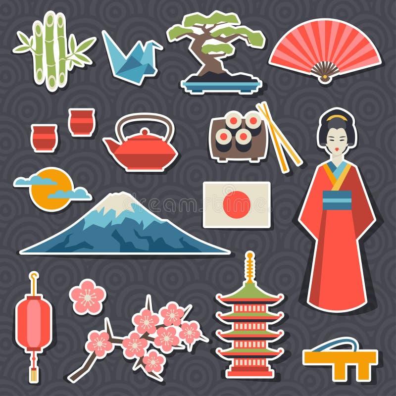 Japan symboler och symboluppsättning royaltyfri illustrationer