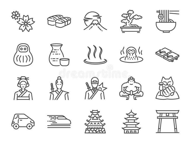 Japan symbolsuppsättning Inklusive står högt symbolerna som Tokyo, sakura, geishaen, japansk skull, ecobilen, hastighetsdrevet, d royaltyfri illustrationer