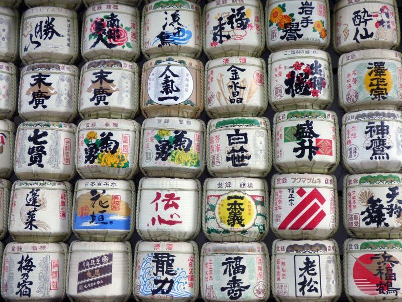 japan Tokyo Barils de saké en tant qu'offre photo stock