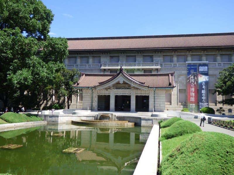 japan Tokyo Parc d'Ueno image stock