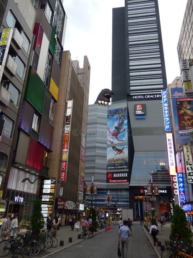 japan Tokyo Secteur de Shinjuku photo stock