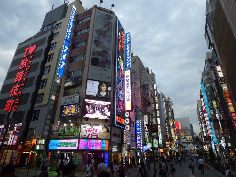 japan Tokyo Secteur de Shinjuku photos libres de droits