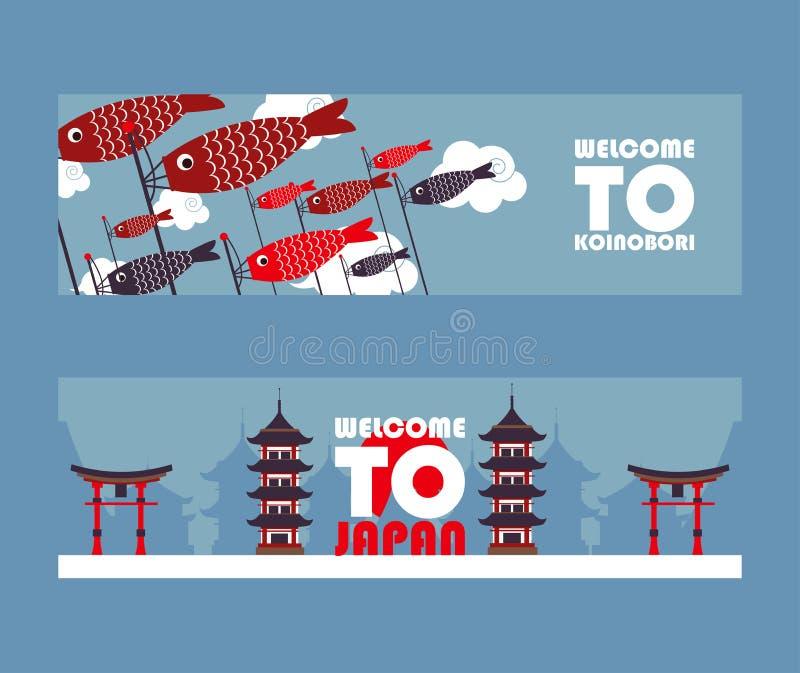 Japan tour banners, vector illustration. Symbols of Asian culture, popular tourist landmarks. Pagoda, torii gate and. Koinobori windsocks. Travel agency website royalty free illustration