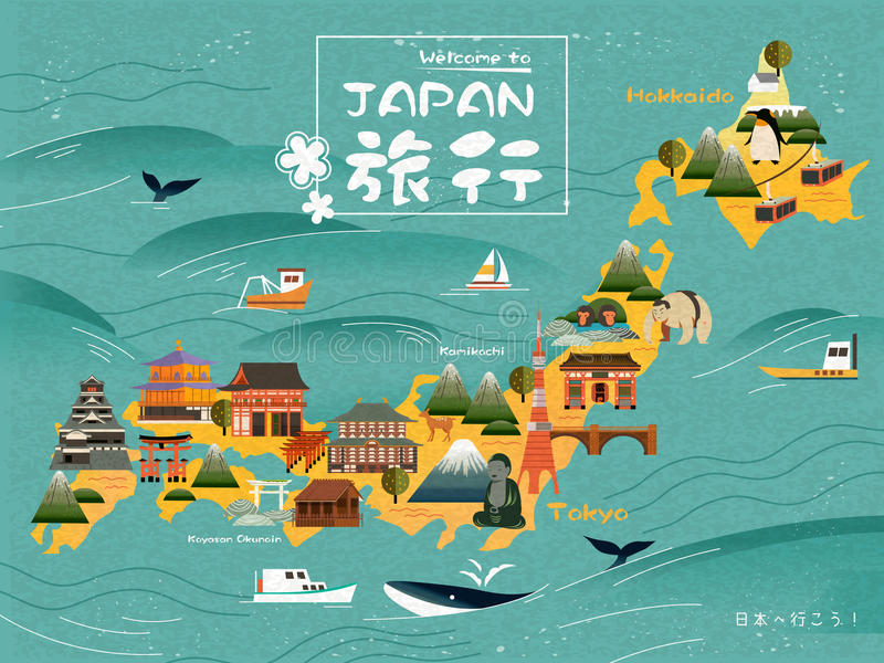 Japan travel map stock illustration illustration of architecture download japan travel map stock illustration illustration of architecture 76555770 gumiabroncs Image collections