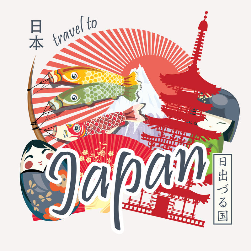 Japan travel poster in vintage style - travel to Japan. royalty free illustration