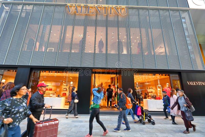 Japan: Valentino Store langs straten van Ginza royalty-vrije stock foto's
