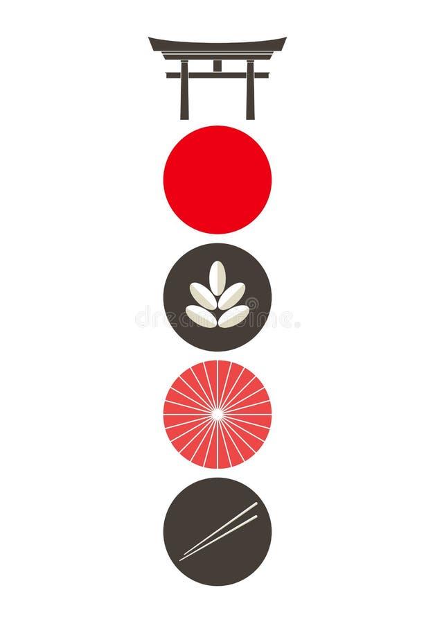 japan Vektor i CMYK-funktionsläge royaltyfri illustrationer