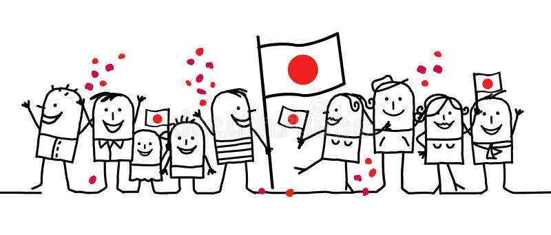 japan wakacyjny obywatel ilustracji