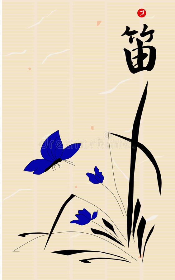 Free Japanase Ink Painting Stylisation With Hieroglyph Bamboo Flute . Vector Illustration. Stock Photography - 84160922