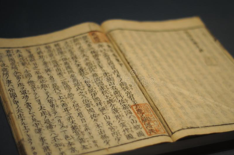 Japanese Ancient Book in Japan. The way of writing is ver different from ones nowadays. Closer to Chinese written language. In sum stock photos