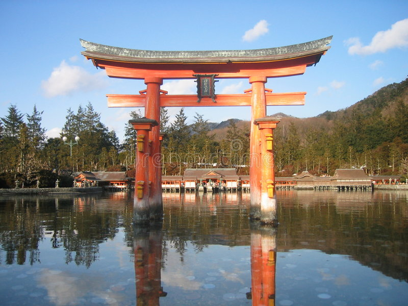 Japanese arch stock photo