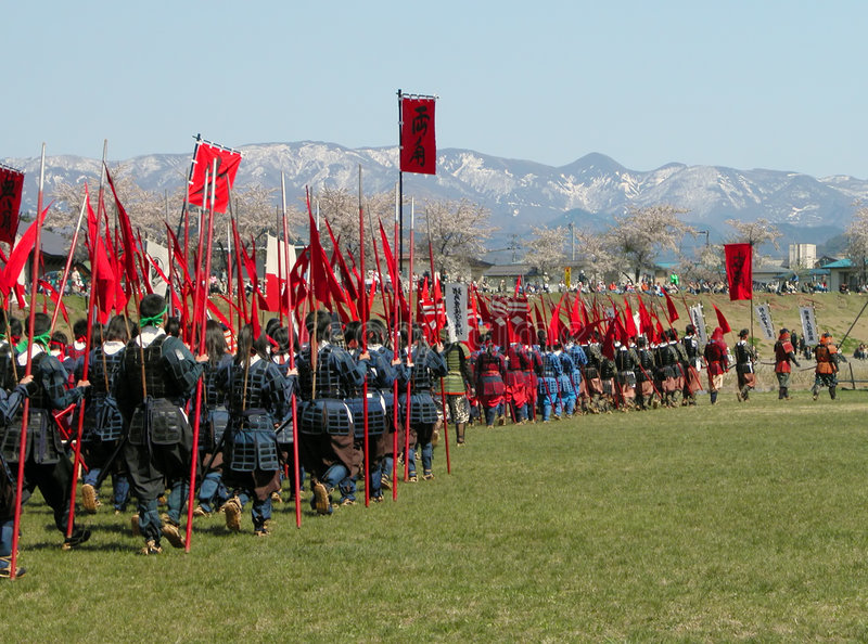 Japanese army royalty free stock photography