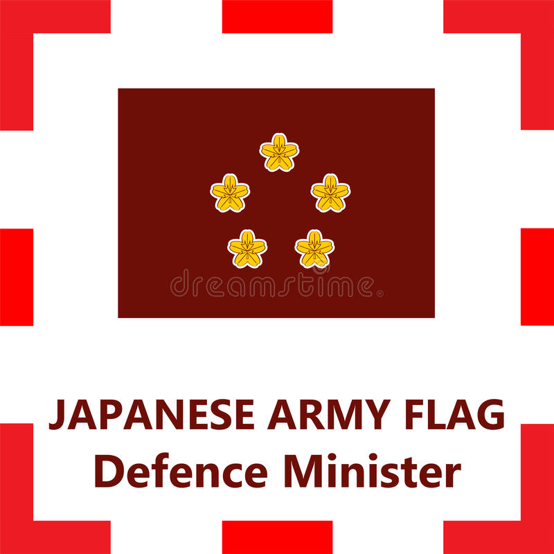 Japanese army flag - Defence minister. Official Japanese army flag - Defence minister stock illustration