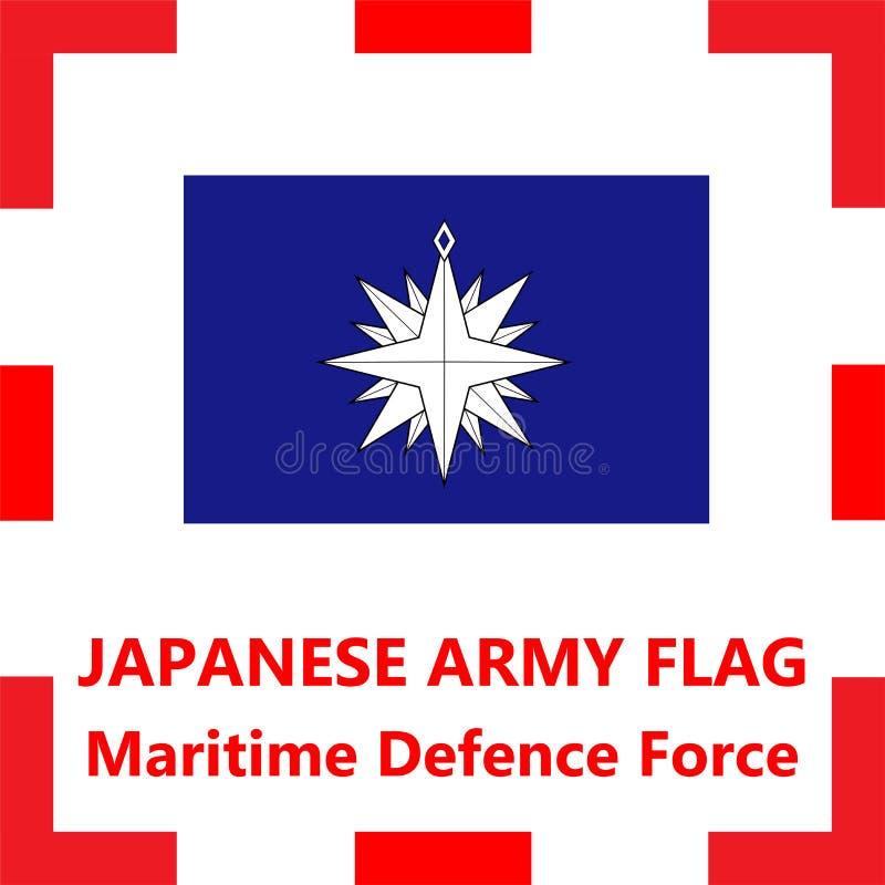 Japanese army flag - maritime Defence force. Official Japanese army flag - maritime Defence force stock illustration