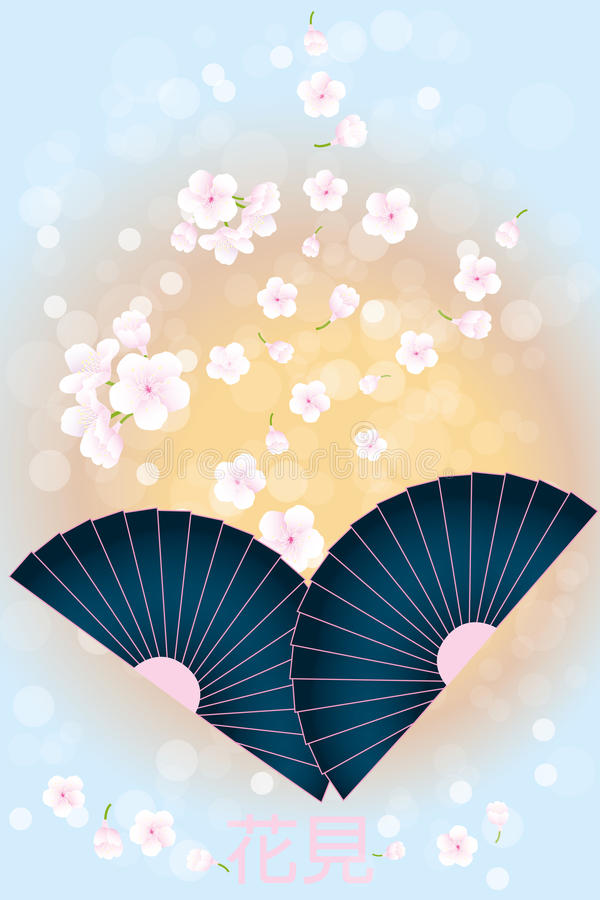 Japanese Background - Stock Illustration. Japanese Background Hanami with Cherry blossoms vector illustration