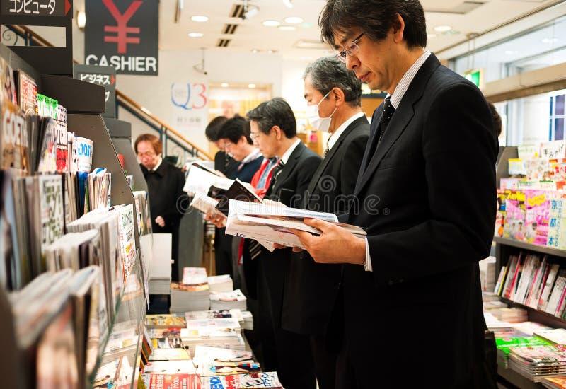 Japanese bookshop royalty free stock photo