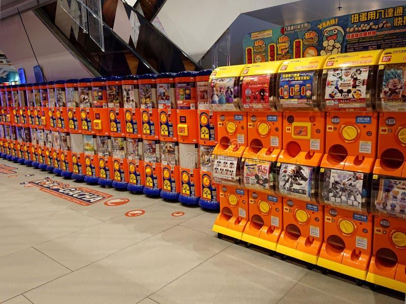 Japanese Capsule Toy Vending Machines stock photos