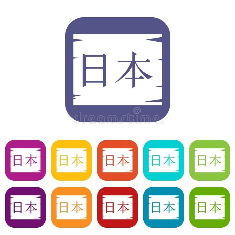 Japanese characters icons set. Vector illustration in flat style in colors red, blue, green, and other stock illustration