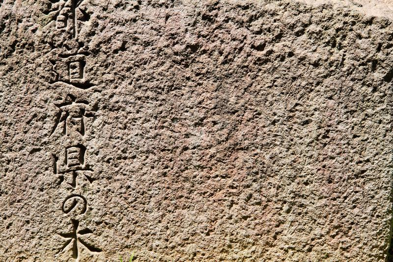 Japanese Characters on Rock royalty free stock image