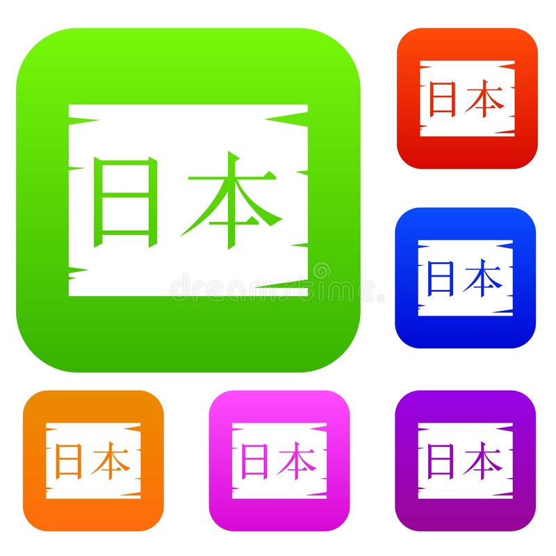 Japanese characters set collection stock illustration