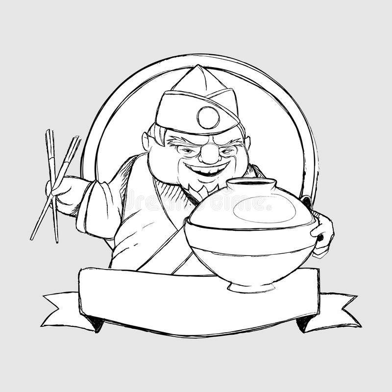 Japanese chef In the form of sign. Freehand drawin