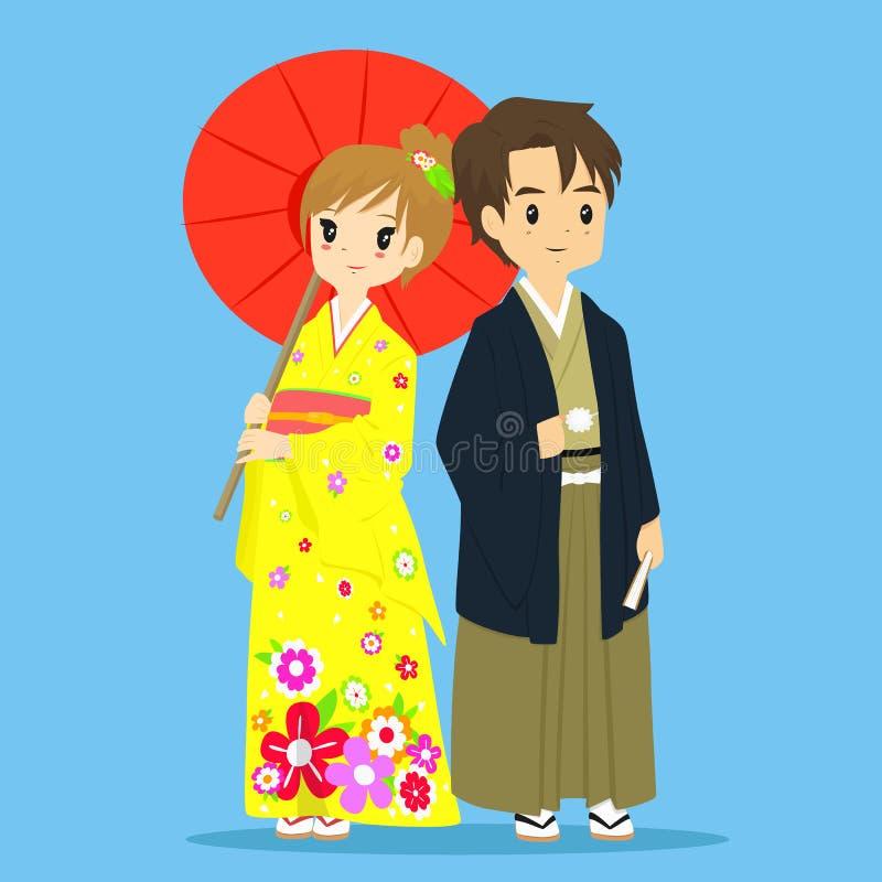 Japanese Couple in Traditional Kimono stock illustration