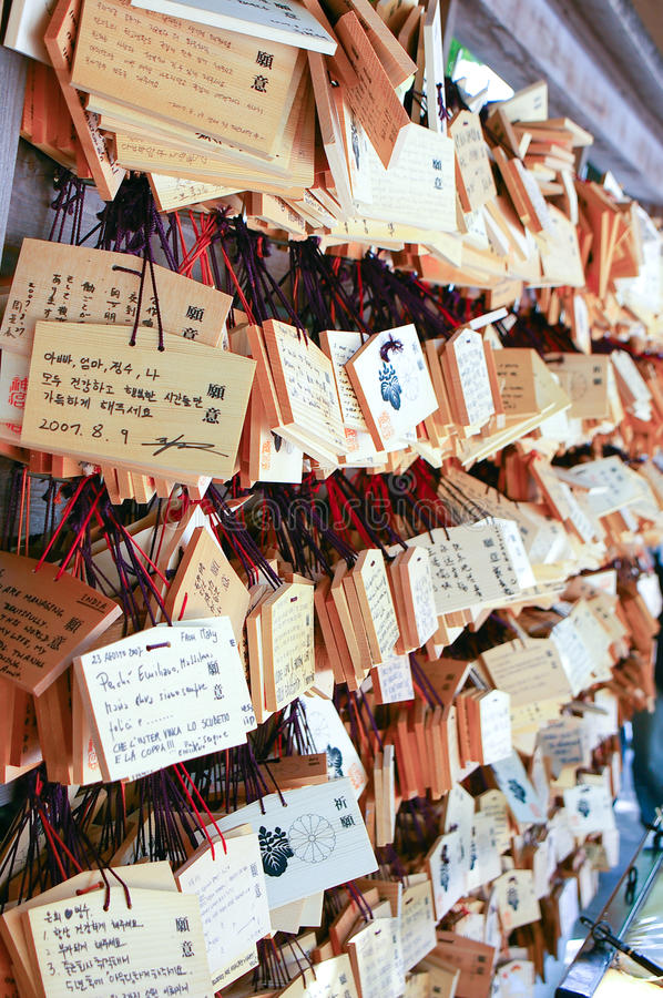 Download Japanese Ema Royalty Free Stock Images - Image: 11218009