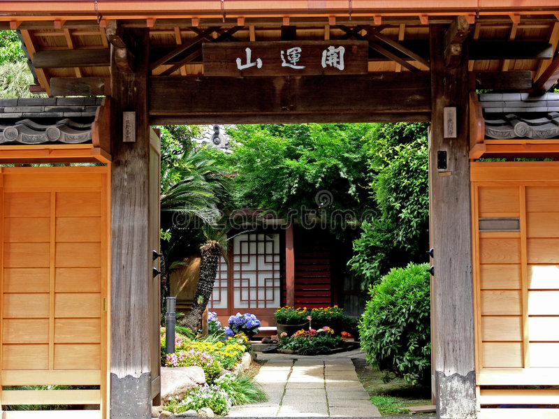 Japanese entrance royalty free stock photos