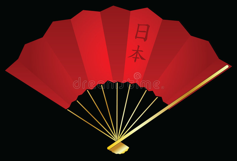Japanese fan stock illustration