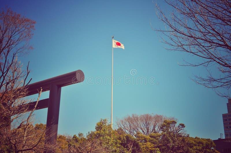 Japanese flag floating near Yasukuni Shrine stock photo